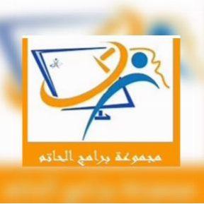 صور من شاشات برنامج الحاتم لمحلات التلميع والتظليل والحمايه